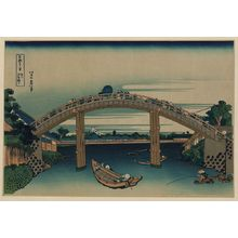 Katsushika Hokusai: Beneath Mannen Bridge, Fukagawa. - Library of Congress