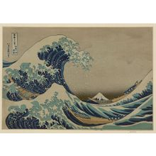 葛飾北斎: The great wave off shore of Kanagawa. - アメリカ議会図書館