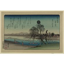 Utagawa Hiroshige: Autumn moon over Tama River. - Library of Congress