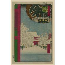 歌川広重: Kinryūzan Temple, Asakusa. - アメリカ議会図書館