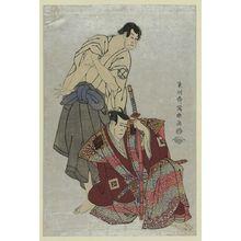 Toshusai Sharaku: Ichikawa Yaozō III in the role of Fuwa no Banzaemon and Sakata Hangorō III in the role of Kosodate no Kannonbō - Library of Congress