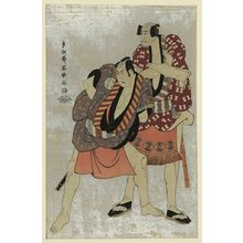 Toshusai Sharaku: Arashi Ryūzō I in the role of Yakko Ukiyo Matabei and Ōtani Hiroji III in the role of Yakko Tosa no Matabei. - Library of Congress