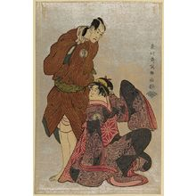 Toshusai Sharaku: Bando Hikosaburō III in the role of Obi-ya Chōeimon and Iwai Hanshirō IV in the role of Shinano-ya Ohan. - Library of Congress