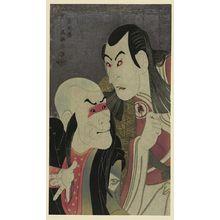 東洲斎写楽: Sawamura Yodogorō II in the role of Kawatsura Hōgen and Bandō Zenji in the role of Oni Sadobō. - アメリカ議会図書館