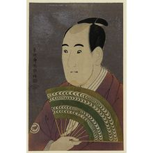 Toshusai Sharaku: The actor Sawamura Sōjūrō III in the role of Ōgishi Kurando. - Library of Congress