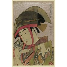 Kitagawa Utamaro: Suzume of Yoshiwara. - Library of Congress