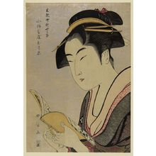 Kitagawa Utamaro: Ochie of the Ko-ise-ya of the Arayashiki in Kobikichō. - Library of Congress