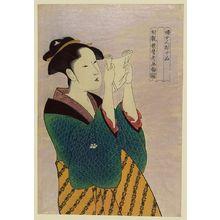 喜多川歌麿: Woman reading a letter. - アメリカ議会図書館