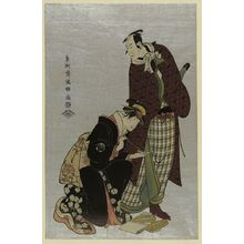 Toshusai Sharaku: Matsumoto Kōshirō IV in the role of rich man Yamato no Yabo and Nakayama Tomisaburō I in the role of the courtesan Umegawa from Shinmachi. - Library of Congress
