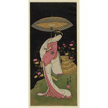 Ippitsusai Buncho: Segawa kikunojō - Library of Congress