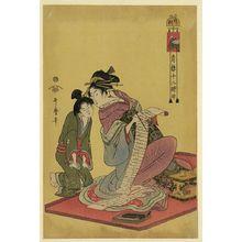 Kitagawa Utamaro: The hour of the dog. - Library of Congress