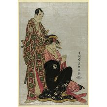 Toshusai Sharaku: The actors Sawamura Sōjūrō and Segawa Kikunogō. - Library of Congress