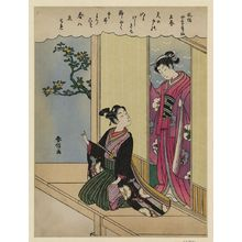Suzuki Harunobu: Early spring. - Library of Congress