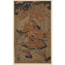鳥居清信: Rajōmon - アメリカ議会図書館