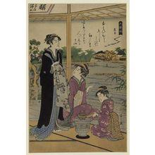 細田栄之: Otomo no Kuronushi. - アメリカ議会図書館
