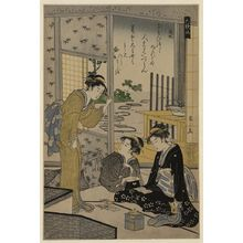 Hosoda Eishi: Sojo Henjō. - Library of Congress