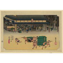 歌川広重: Kusatsu - アメリカ議会図書館