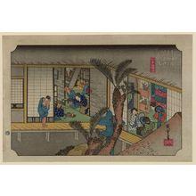 歌川広重: Akasaka - アメリカ議会図書館