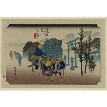 歌川広重: Mishima - アメリカ議会図書館