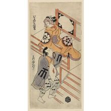 Torii Kiyonobu I: The actors Iwai Sagenta and Katsuyama Matagorō. - Library of Congress
