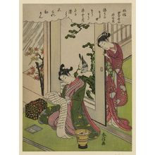 Suzuki Harunobu: November. - Library of Congress