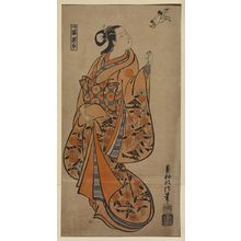 Okumura Masanobu: Courtesan likened to the Chinese sage Zhang Guolao (Chōkarō). - Library of Congress
