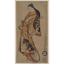 Kaigetsudō Dohan: Beauty wearing a kimono with a pattern of waterwheels in waves. - アメリカ議会図書館