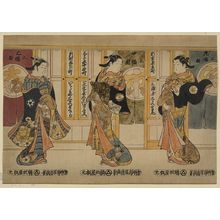 Torii Kiyomasu I: [Beauties of the three capitals triptych] - Library of Congress