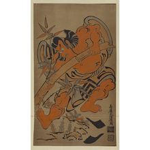 Torii Kiyomasu I: Gorō pulling up bamboo. - Library of Congress