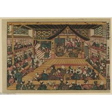 Torii: [The interior of a kabuki theater] - アメリカ議会図書館