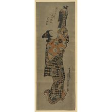 Okumura Masanobu: [Playing with a puppet] - Library of Congress