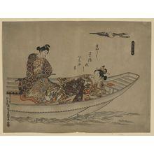 奥村政信: [Two lovers in a boat] - アメリカ議会図書館