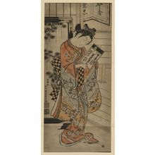 Ishikawa Toyonobu: [Beauty holding a book] - Library of Congress