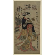 Okumura Toshinobu: [The beauty Osome] - Library of Congress