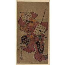 鳥居清倍: [A popular hero, Shibaraku] - アメリカ議会図書館