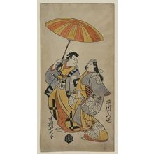 Torii Kiyonobu I: [Two lovers under an umbrella] - Library of Congress