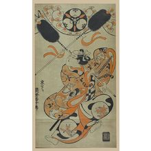 Torii Kiyonobu I: [The spear dance] - Library of Congress