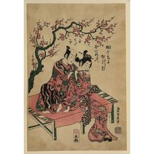 Torii Kiyohiro: [The harmonic couple] - Library of Congress