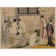 鳥居清長: Bathhouse women diptych. - アメリカ議会図書館