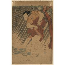 Katsukawa Shunsen: Gathering salt. - Library of Congress