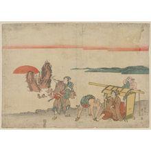 勝川春扇: Futamigaura - アメリカ議会図書館