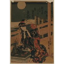 Utagawa Sadahide: The courtesan Azumaji of Kadoebi-ya. - Library of Congress