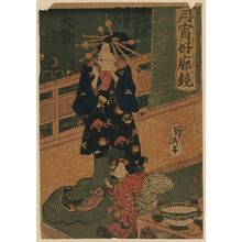 Utagawa Sadahide: The Courtesan Taisei of Kadoebi-ya. - Library of Congress