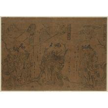 石川豊信: Triptych of viewing maple leaves. - アメリカ議会図書館