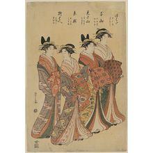 Hosoda Eishi: The courtesans Mitsuhata, Senzan, Misayama, Itotaki, and Oribae. - Library of Congress
