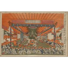 Utagawa Toyoharu: Perspective picture of the Daidai Kagura performance at the two sites, Ise Shrine. - Library of Congress