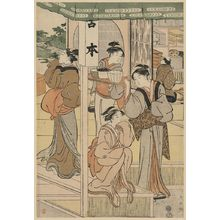 Katsukawa Shuncho: In front of the Miyamoto Shop. - Library of Congress