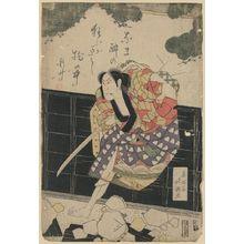 春好斎北洲: The actor Shinshō (nickname). - アメリカ議会図書館