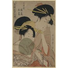 喜多川歌麿: The courtesans Hinatsuru and Hinamatsu of Chōji-ya. - アメリカ議会図書館
