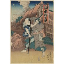 Shunbaisai Hokuei: Nakamura Shikan in the role of the farmer, Yasaku. - アメリカ議会図書館